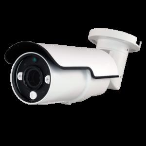 Sistemas de videovigilancia 7